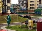 Квартиры в Одинцово-10
