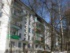 Фотография в Недвижимость Аренда жилья Сдаю комнату в Одинцово на длительный срок в Одинцово 15000
