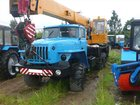 Скачать foto  Продам автокран на базе УРАЛ 33121584 в Одинцово