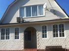 Увидеть фото  продам дом 34863880 в Одинцово