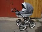 Скачать бесплатно изображение Детские коляски Коляска 3 в 1 (Bebe-mobile Santana) 39302315 в Одинцово