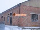Продаётся одноэтажное нежилое здание- АТС общей площадью 272
