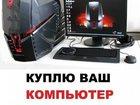 Новое фотографию Ковры, ковровые покрытия Покупка компьютерной техники в Омске 32305509 в Омске
