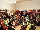 Скачать бесплатно foto  ритуальные услуги 32429366 в Омске