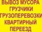 Фотография в   Мы предоставляем услуги Профессиональных в Омске 200