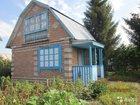 Изображение в Загородная недвижимость Продажа дач 2-этажный дом 30м2 (кирпич) на участке 5 в Омске 849000