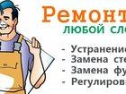 Скачать фото  Ремонт пластиковых окон 33843687 в Омске