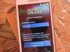 Свежее фото Телефоны Samsung Galaxy Star Advance SM-G350E 34014053 в Омске
