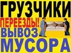 Фотография в Услуги компаний и частных лиц Грузчики Перевозка мебели, квартирный переезд, офисный в Омске 200