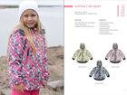 Свежее изображение Детская одежда Комплект теплый весна-осень Крокид (Crockid) новый 37384196 в Омске
