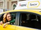 Фотография в   Приглашаем водителей для работы по заказам в Омске 0