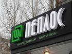 Уникальное изображение Разные услуги Вывески, Объемные буквы, Наружная реклама, 38392283 в Омске