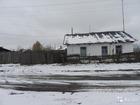 Увидеть фото Земельные участки Продается жилой дом 38417835 в Омске
