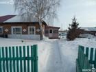 Скачать бесплатно foto  Загородный дом 38630284 в Омске