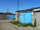 Скачать бесплатно изображение Гаражи и стоянки Продам капитальный гараж на Конева 35а 38680460 в Омске