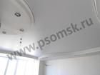 Новое фотографию Отделочные материалы Сатиновые натяжные потолки белые 40022757 в Омске