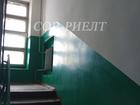 Новое фотографию  Продам комнату в Амуре на 3 Челюскинцев 72849768 в Омске