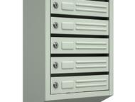 Почтовые ящики для подъездов многоквартирных домов Предлагаем к поставкам почтов