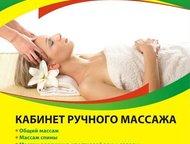 Медовый массаж Ритм жизни современной женщины очень часто приводит к различным б