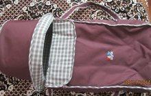 продается сумка-переноска
