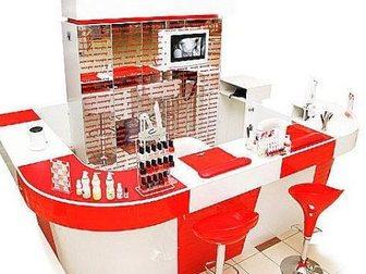 Скачать бесплатно фотографию Производство мебели на заказ Барная стойка Ком-023 32994687 в Омске