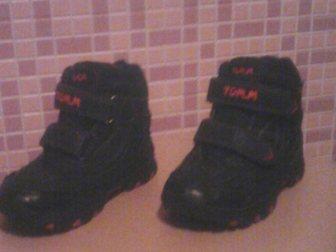 Смотреть изображение Детская обувь Д/СЕЗОННЫЕ БОТИНКИ ДЛЯ МАЛЬЧИКА 33832100 в Омске