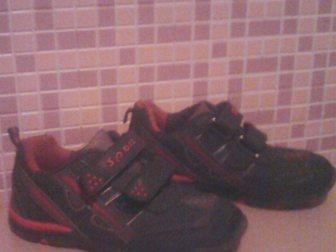 Увидеть фото Детская обувь КРОССОВКИ ДЛЯ МАЛЬЧИКА 33832134 в Омске