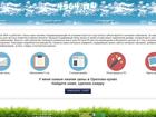 Изображение в   Предлагаю свои услуги по созданию сайта. в Орехово-Зуево 1500