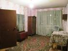 Фото в Недвижимость Продажа домов Продаю однокомнатную квартиру в г. Ликино-Дулево в Ликино-Дулево 1450000