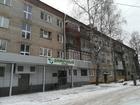 Скачать фото  Продаю комнату в квартире на ул, Козлова 50811106 в Орехово-Зуево