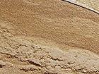 Скачать бесплатно фотографию Отделочные материалы Гибкий камень и термопанели в Орехово-Зуево 66403502 в Орехово-Зуево