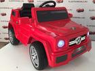Фотография в   Продаем детский электромобиль мерседес о в Орле 12500