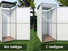 Скачать бесплатно foto  Кабина летнего душа Осташков 38821444 в Осташкове