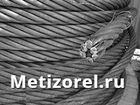 Скачать foto Разное Канат двойной свивки типа ЛК-РО для крана, тали, лебедки и кран балки ГОСТ 7668 80 43978078 в Орле