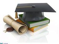 Заказать диплом в Орле Мы более 10 лет пишем дипломных работ по программированию