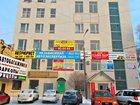 Уникальное foto Коммерческая недвижимость Аренда от собственника 33807235 в Оренбурге