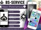 Скачать бесплатно foto  BS-SERVICE (Ремонт сотовых телефонов) 37460372 в Оренбурге
