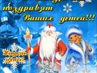 Просмотреть foto  Дед мороз и Снегурочка 37630186 в Оренбурге