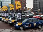 Увидеть фотографию  Набор водителей с личным авто в Get taxi 37804511 в Оренбурге