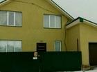 Фото в   Продам коттедж в живописном селе Благословенка, в Оренбурге 3700000