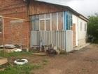 Скачать фотографию Дома Продаю кирпичный дом 39302777 в Оренбурге