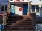 Скачать бесплатно foto Коммерческая недвижимость Аренда от 20 до 78 м2 в Степном (МЖК) 50664349 в Оренбурге