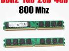 Скачать бесплатно изображение Отдам даром - приму в дар Память ОЗУ / (RAM): DDR2-800 (2-4 Гб,) 66585627 в Оренбурге