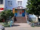 Просмотреть фото Коммерческая недвижимость АРЕНДА 27 М2 В СТЕПНОй РАЙОН МЖК8 68447319 в Оренбурге