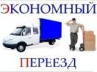 Свежее фото  Грузчики в Оренбурге, Квартирные переезды, 69652509 в Оренбурге