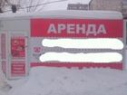 Новое изображение  торговые павильоны под ваш бизнес 70467845 в Оренбурге
