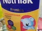 Детская смесь Nutrilak Premium