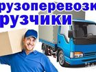 Скачать фото  Грузоперевозки в Оренбурге, Разбор сбор мебели, Грузчики, 72497142 в Оренбурге