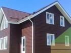 Скачать бесплатно foto Строительные материалы Металлический сайдинг Fortsteel 80631078 в Оренбурге