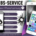 BS-Service (Ремонт сотовых телефонов)